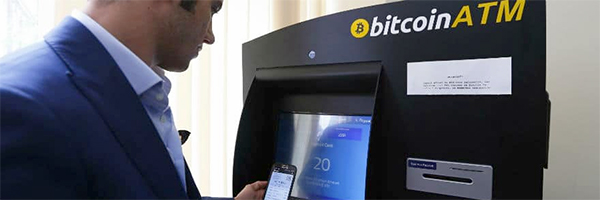 Hyosung software enables virtual currency transactions at traditional ATMs