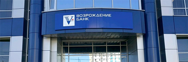 SAGA will supply devices to the «Vozrozhdenie» bank