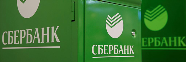 Russia welcomes introduction of first cardless ATMs