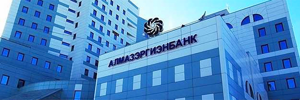The SAGA Technologies will supply equipment to Almazergienbank again