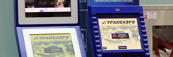 TRANSAERO installs terminals for excess baggage payment in the Pulkovo airport